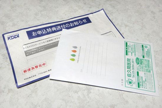 20110822_003.jpg