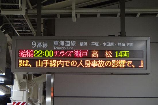 20111227_001.jpg