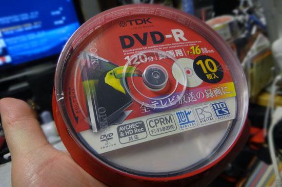 DVD_R_001.jpg