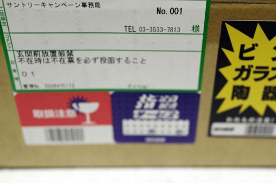 FunwariKyougetsu_001.jpg