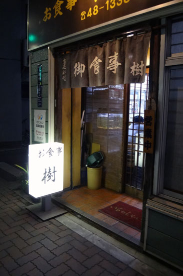 Itsuki_001.jpg