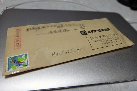 PK_1_001.jpg