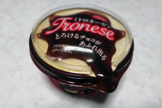 Tronese_001.jpg