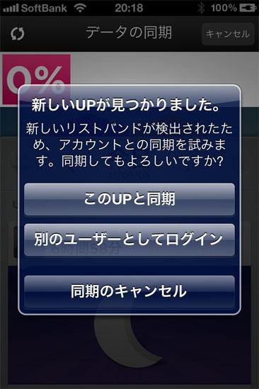 UP_037.jpg