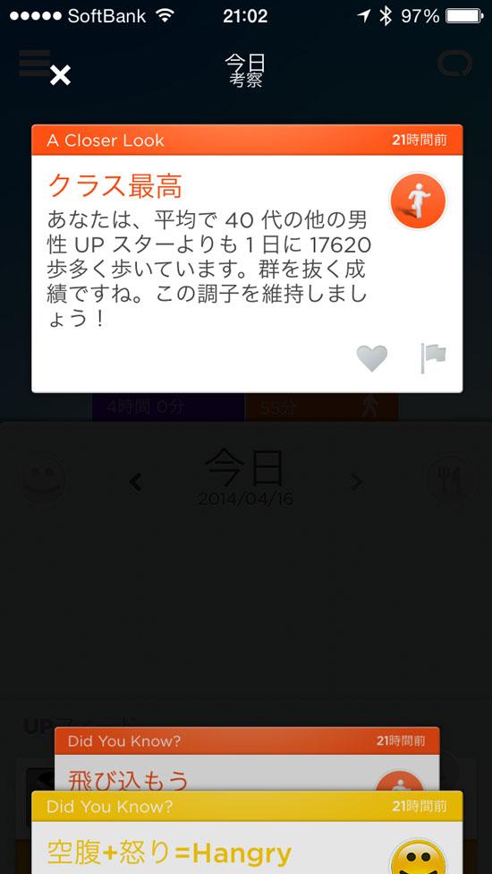 UP_056.jpg