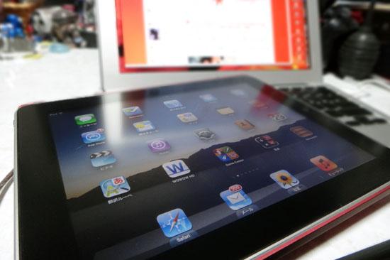 iPad_045.jpg