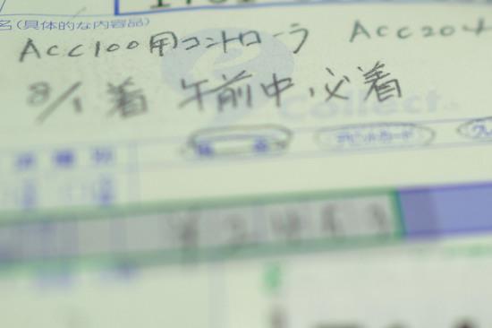 ACC204_001.jpg