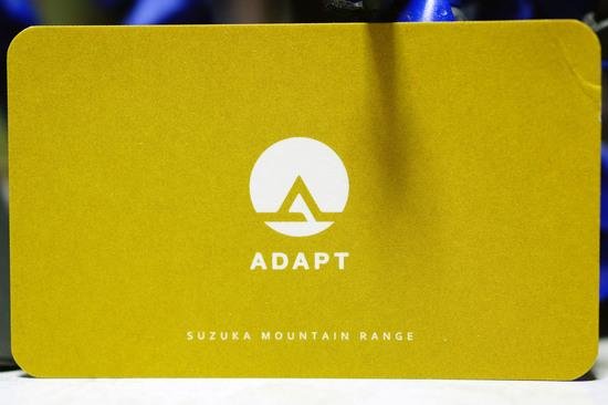 ADAPT_001.jpg