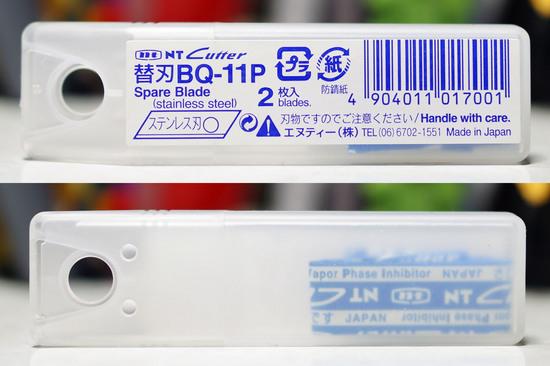 BQ_11P_001.jpg