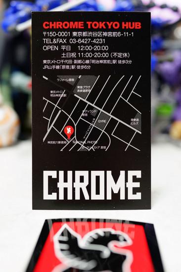 CHROME_TOKYO_HUB_002.jpg
