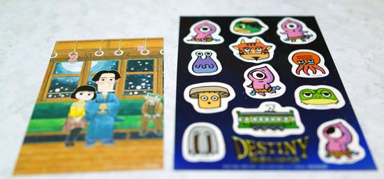 DESTINY_KamakuraMonogatari_006.jpg