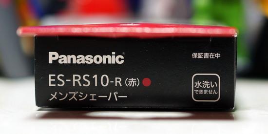 ES_RS10_003.jpg
