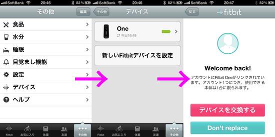 FB103BY_050.jpg