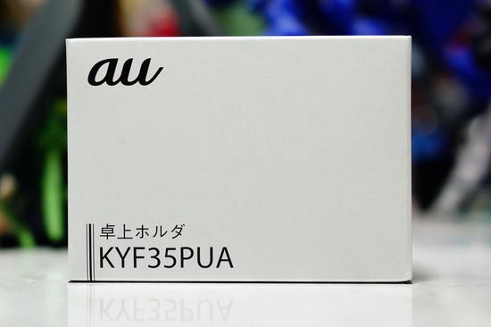 KYF35PUA_001.jpg