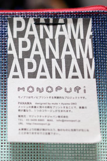 PANAMA_001.jpg