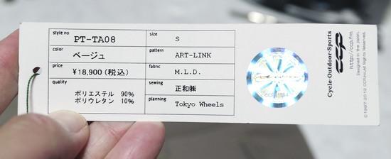 PT_TA08_002.jpg