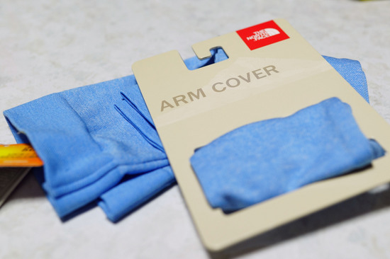 RDT_UV_Arm_Cover_001.jpg