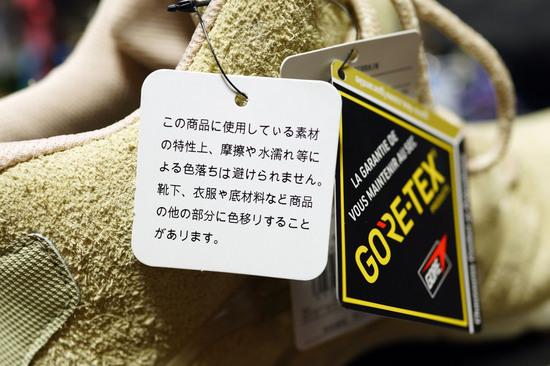 ROCLITE_286_GTX_007.jpg