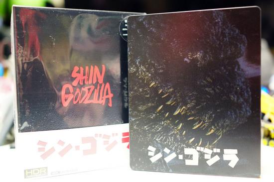 SHIN_GODZILLA_004.jpg