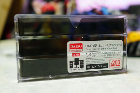 STOCK_BOX_005.jpg