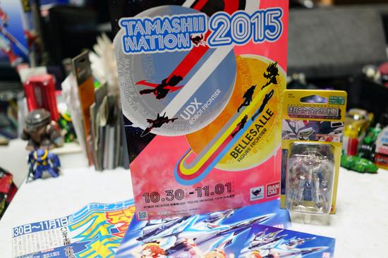 TAMASHII_NATION_2015_003.jpg