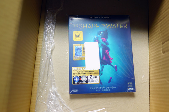 THE_SHAPE_OF_WATER_002.jpg