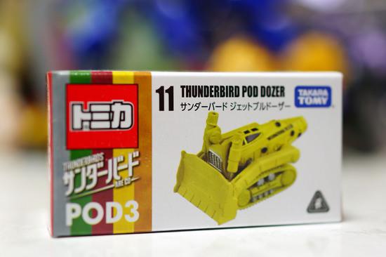 THUNDERBIRD_POD_DOZER_001.jpg