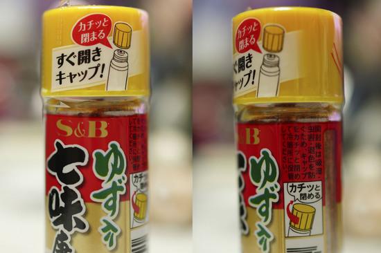 Yuzuiri_Sichimitoukarasi_002.jpg