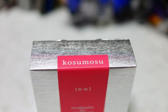 iroshizuku_km_003.jpg