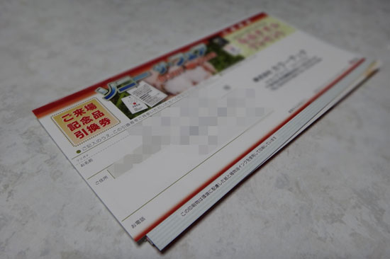 2011_Sony_The_Fair_004.jpg