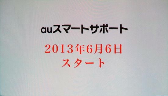 2013Summer_001.jpg