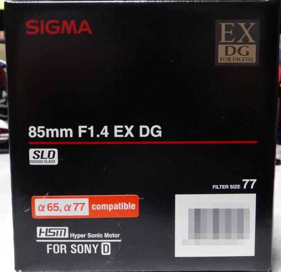 85F14_EX_DG_002.jpg