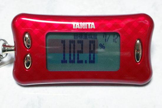 AM_130_024.jpg