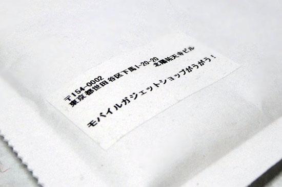 CAPDASE_PSG_001.jpg