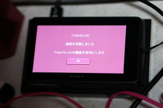 DSC_TX300V_060.jpg