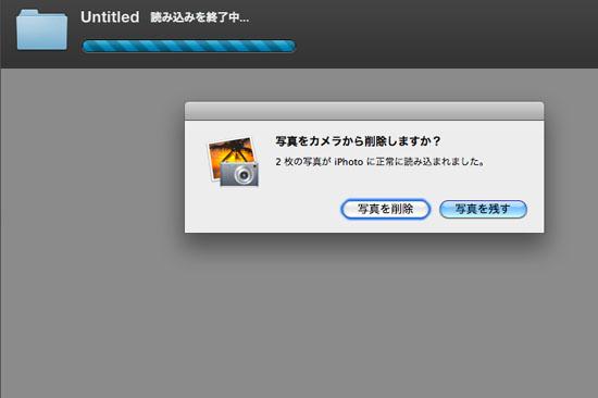 DSC_TX300V_061.jpg