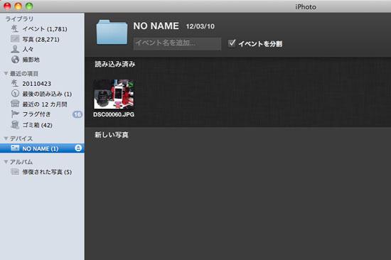 DSC_TX300V_062.jpg
