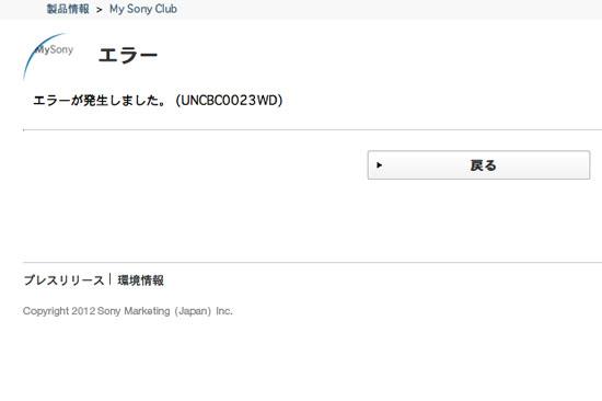 DSC_TX300V_064.jpg