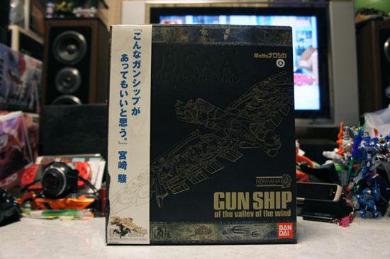 GUN_SHIP_001.jpg
