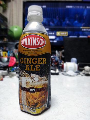 Ginger_ale_001.jpg