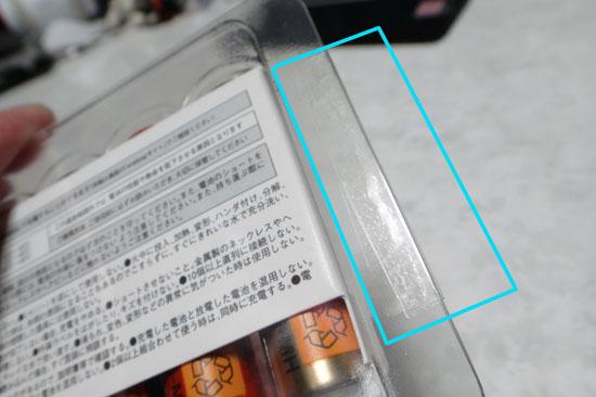 HR_3UTGB_8C_005.jpg