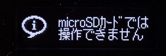 ICD_TX50_077.JPG