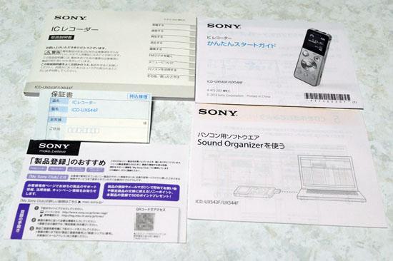 ICD_UX544F_014.jpg