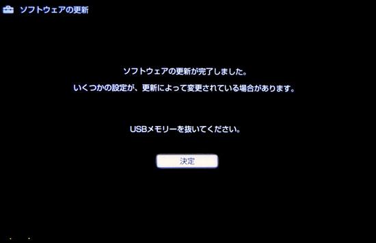 KDL_46HX920_034.jpg