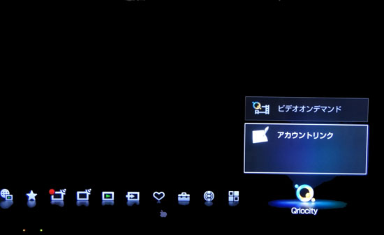 KDL_46HX920_037.jpg