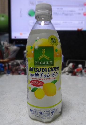 MITSUYA_CIDER_YUZU_LEMON_001.jpg