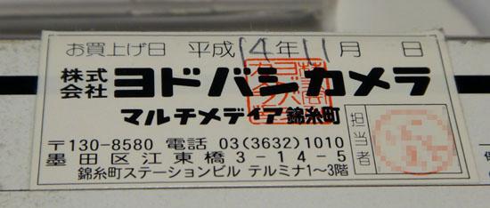 M_MAPP1SMWH_002.jpg