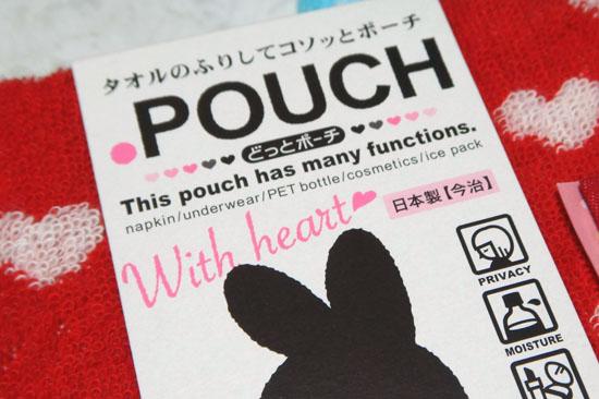 POUCH_002.jpg