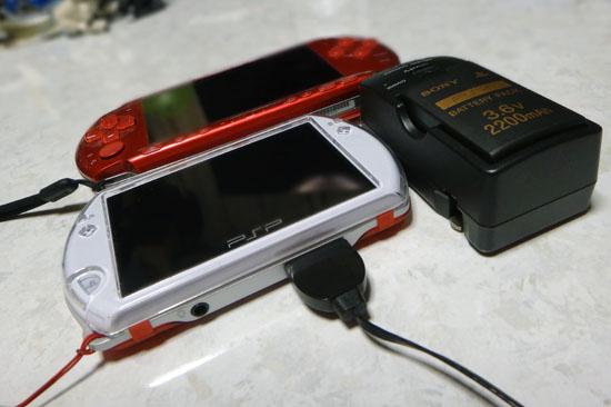 PSP_N1000_161.jpg