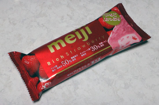 RichStrawberry_001.jpg